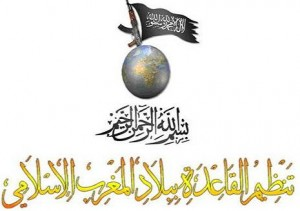 The logo of al-Qaeda in the Islamic Maghreb (AQIM)