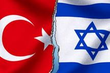 Israeli-Turkish relations cooled after the 2010 Marmara incident.