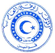 Insignia of Libya's General National Congress