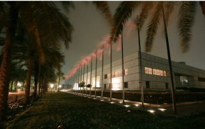 The Bayan Palace, which hosts the Kuwaiti government.