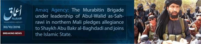 Islamic State acknowledgement of ISGS and accompanying video of al-Sahraoui pledging allegiance